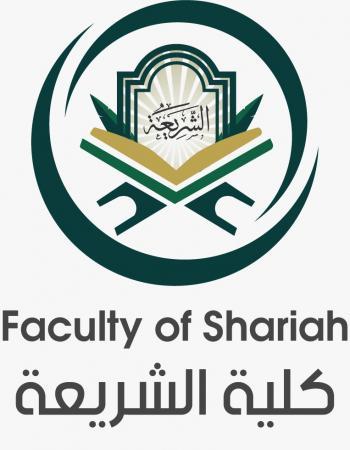 عمان العربيةبصدد إنشاء ناد لخريجي الشريعة