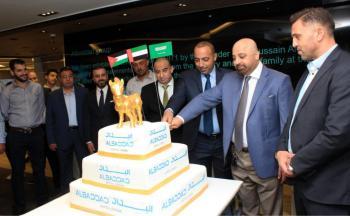 إفتتاح مقر البداد كابيتال الأردن بحجم استثمارات يبلغ 100 مليون دولار