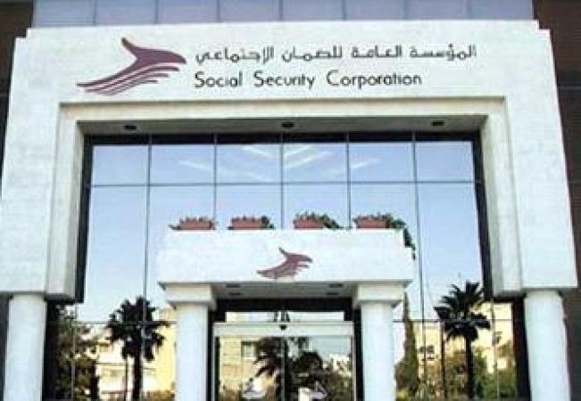 فرع ضمان جنوب عمان يفوز بجائزة الخدمة الحكوميَّة المُتميّزة