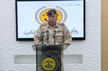 الفراية نائبا لرئيس المركز الوطني للأمن وادارة الازمات