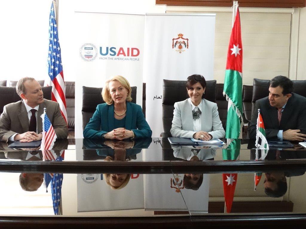 تعاون بين الحكومة وUSAID لتطوير معهد الادارة العامة