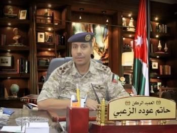 العميد الزعبي نائباً  لرئيس المركز الوطني للأمن وادارة الازمات