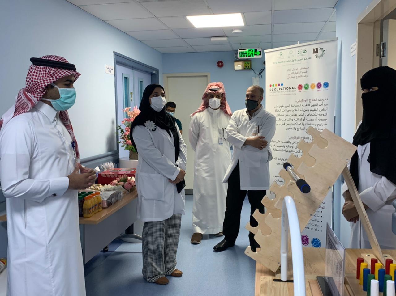 السعودية ..  افتتاح وحدة علاج وظيفي بمستشفى الجبيل العام