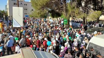 عيدنا نصرة للأقصى أمام جبهة العمل الاسلامي
