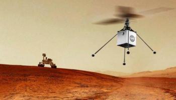 نظام آلي ثلاثي الأدوات لاستكشاف المريخ