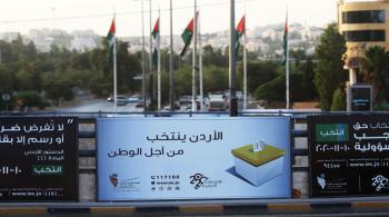 انتخابات تجريبية ثالثة في عمان