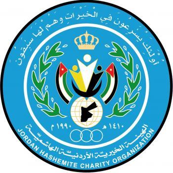 الخيرية الهاشمية تواصل استقبال التبرعات للأشقاء الفلسطينيين