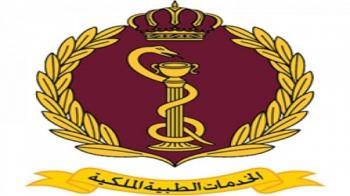الخدمات الطبية تطلق خدمة الاستعلام عن نتيجة فحص كورونا الكترونيا