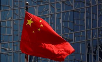 الصين تمنع التعامل بالعملات الرقمية المشفرة