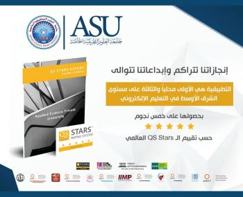 التطبيقية الأولى في التعليم الإلكتروني محلياً حسب تقييم الـ QS Stars