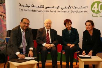 الصندوق الأردني الهاشمي وأبو غزالة يوقعان اتفاقية تعاون