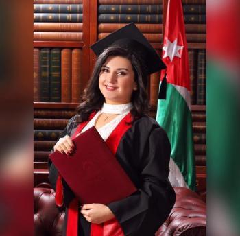 الدكتورة شيرين بسام جبارة ..  مبارك التخرج