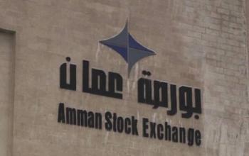 بورصة عمان تغلق تداولاتها على 5.5 مليون دينار