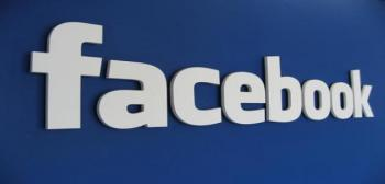 كيف يمكنك حذف حساب فيسبوك نهائيًا؟