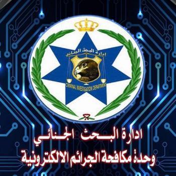 الجرائم الالكترونية تلاحق مسيئا للدين والرموز الاسلامية
