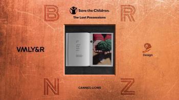 ڤي إم إل واي آند آر تحصد الجائزة البرونزية بمهرجان كان ليونز الدولي