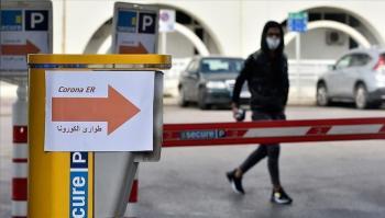 لبنان: كورونا ينتشر في كل المناطق