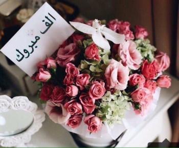 محمود محمد الشويمات  .. مبارك الزواج