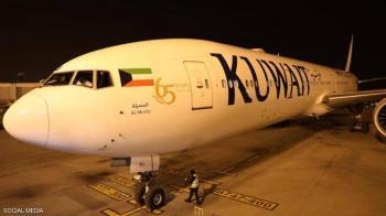 الكويت تقلص حركة المسافرين 80 في المئة