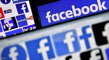 لأول مرة بتاريخها ..  قيمة فيسبوك تتجاوز تريليون دولار