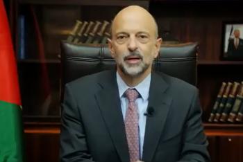 الرزاز يستعرض انجازات حكومته: كان علينا دمج وزارات اضافية (فيديو)