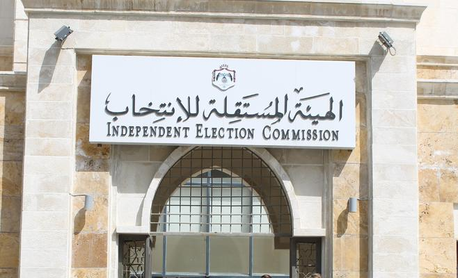 في الطريق الى الانتخابات البلدية واللامركزية