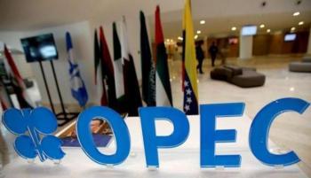 أوبك تتوقع زيادة الطلب على النفط في النصف الثاني من 2021