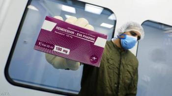 أميركا تشتري مخزون ريمديسيفير لعلاج كورونا لـ3 شهور