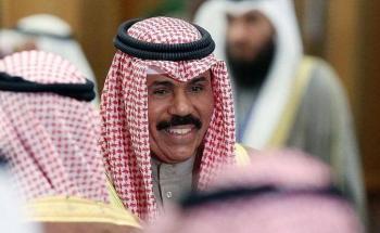 الشیخ نواف الأحمد الجابر الصباح أمیرا لدولة الكویت