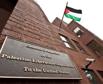 أمريكا تعلن عزمها استئناف العلاقات الدبلوماسية مع فلسطين