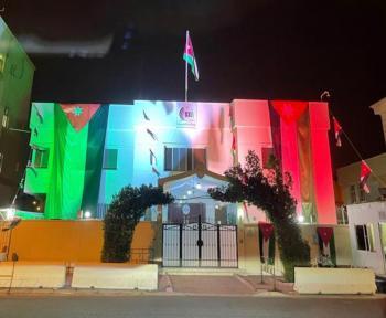 احتفال بمئوية الدولة الأردنية في الكويت