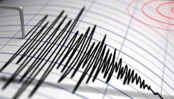 زلزال بقوة 5 درجات يضرب إثيوبيا