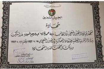 النائب ديما طهبوب : رهن اشارة الجيش