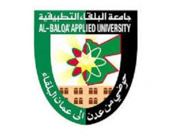 عطاء صادر عن جامعة البلقاء التطبيقية