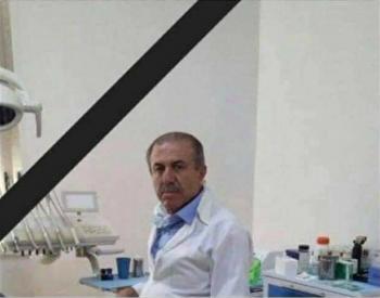 وفاة الطبيب علي أبو حسنة بكورونا