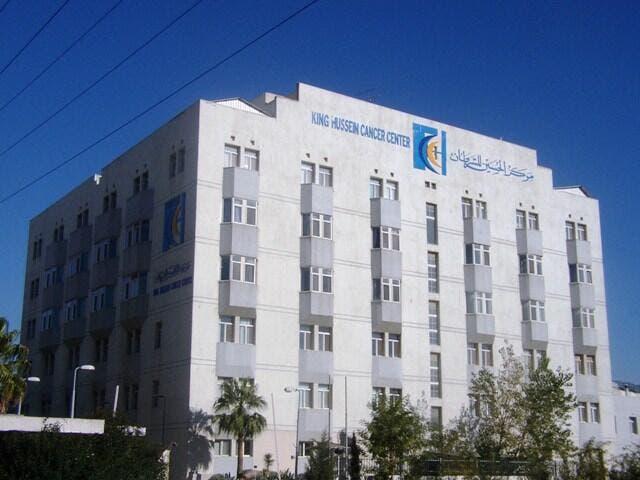 عطاء صادر عن مركز الحسين للسرطان