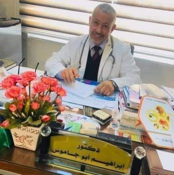 طبيب جديد يلتحق بقافلة شهداء الواجب