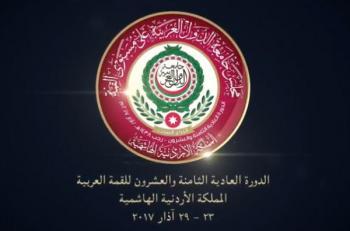 نجوم الكرة الاردنية يتفاعلون مع تحضيرات المملكة للقمة العربية