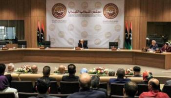 دعم دولي لمنح الحكومة الليبية الثقة بجلسة سرت