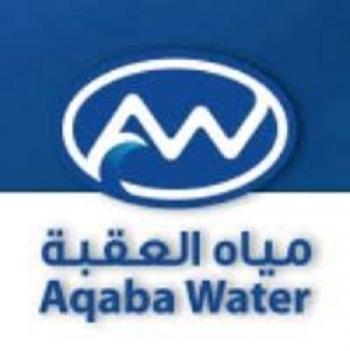 عطاءات صادرة عن مياه العقبة