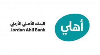 البنك الأهلي الأردني وبنك الدم الوطني يطلقان حملة للتبرع بالدم