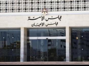 الأمة يرفض اصدار نظام يتعلق برسوم التأشيرات واذونات الاقامة