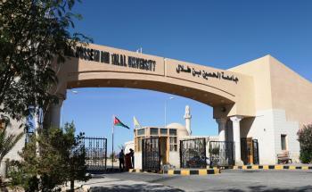 مذكرة تفاهم بين جامعة الحسين والمجلس التمريضي الأردني