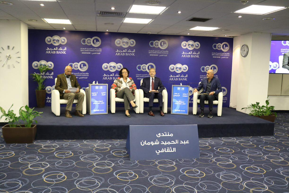 مختصون يناقشون تحديات صناعة النشر في الأردن
