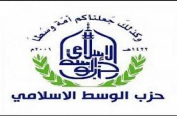 الوسط الاسلامي يثمن جهود الملك في توسيع آفاق الشراكة مع العالم
