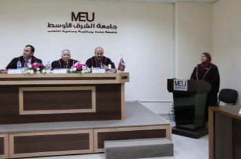 رسالة ماجستير في  الشرق الأوسط  حول  الذكاء العاطفي