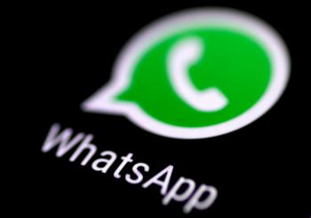 تحذير لمستخدمي واتساب من رسالة تخترق الهاتف وتسرق بياناته