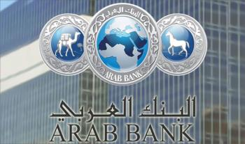 البنك العربي أفضل بنك على شبكات التواصل الاجتماعيللعام 2016