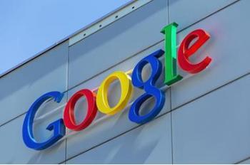 جوجل تعلن عن إنشاء كوابل جديدة تربط أوروبا بآسيا مروراً بالأردن
