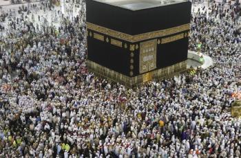 السعودية: الحج للأشخاص دون 65 عاما